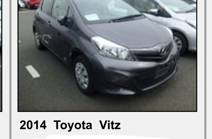 TOYOTA VITS 1,3 AUTOMATIC,MODEL 2014